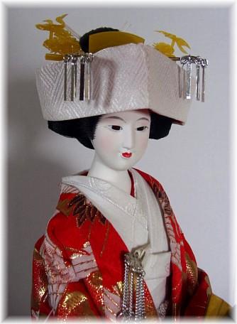 Японская невеста